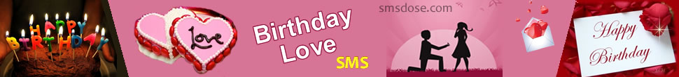 Birthday Love SMS Messages